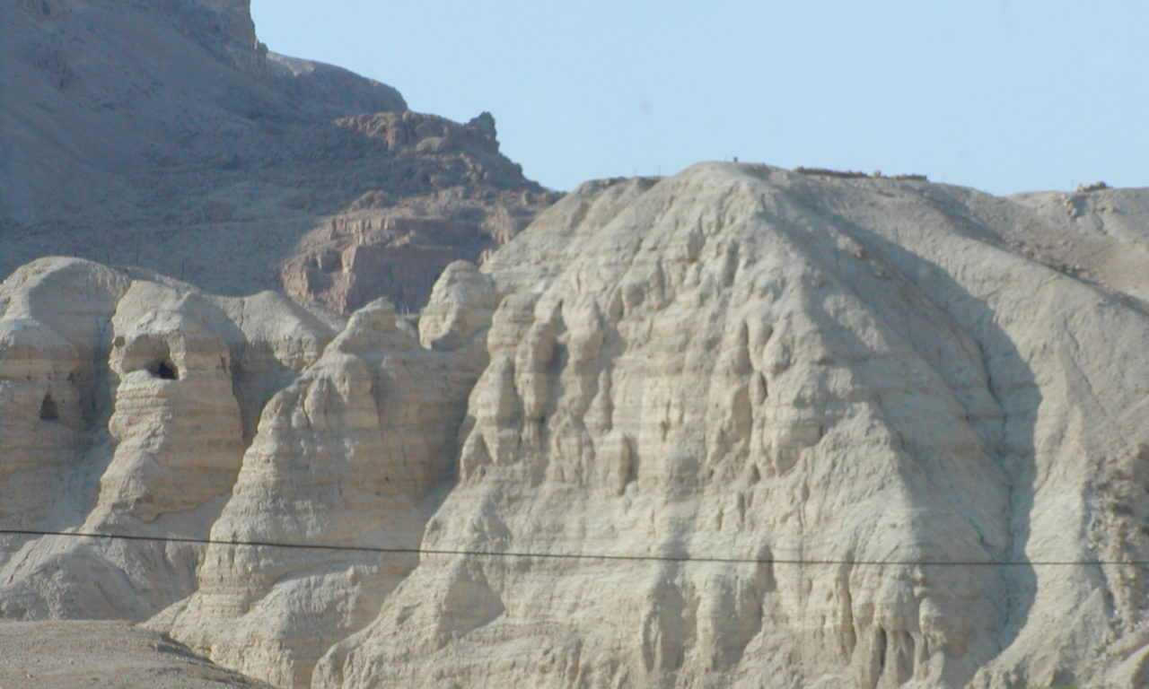 Where were the Dead Sea Scrolls found Israel Tours