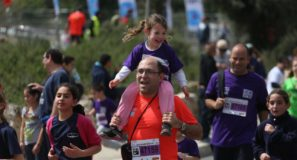 7th Annual Jerusalem International Marathon