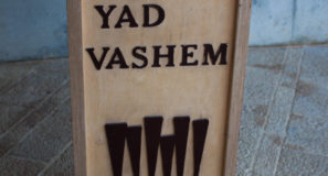 Yad Vashem Holocaust Museum Israel Tours