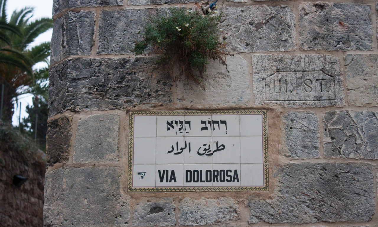 Walking Video Old City Jerusalem Via Dolorosa Holy Sepulchre Church